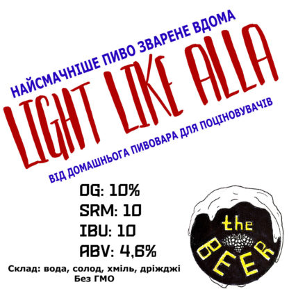 Light like Alla